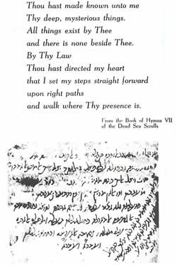 Dead Sea Scroll from The Essene Communions